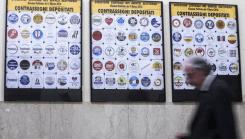 Itália cria portal voltado a voto no exterior
